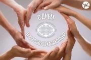 10 октября, отмечается День профсоюзов Казахстана