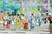 Дорогие друзья!!! Поздравляю Вас с праздником 1 мая — Днем единства народов Казахстана