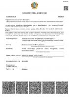 Report-(10)-001