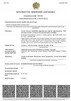 Report-(10)-002