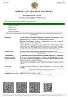 Report-(9)-005