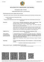 Report-(9)-009