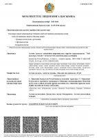 Report-(9)-013