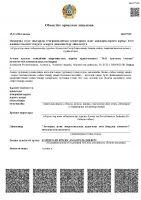 Report-(7)-001